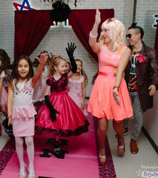 Fashion party - модный детский день рождения в Уфе