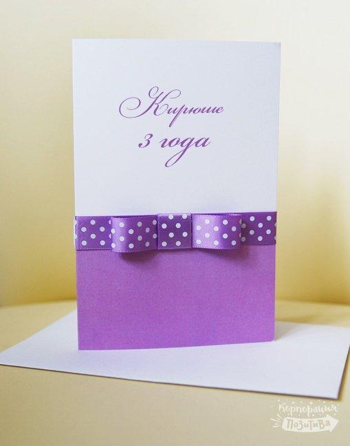 Сделать пригласительную открытку на день рождения ребенка