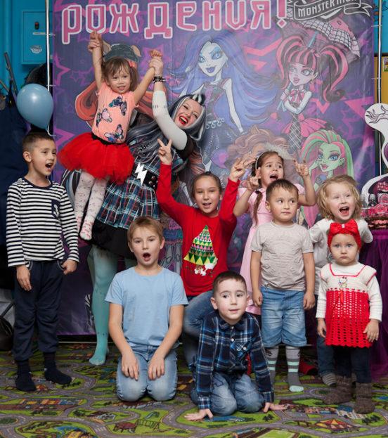 Аниматор Монстр Хай на детский день рождения в Уфе