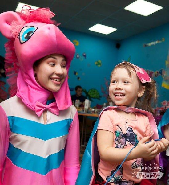 Детский аниматор пони Пинки Пай на день рождения в Уфе