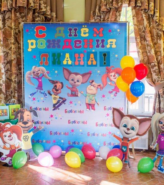 Фотозона, баннер, пресс-волл,аренда PressWallна детский праздник в Уфе