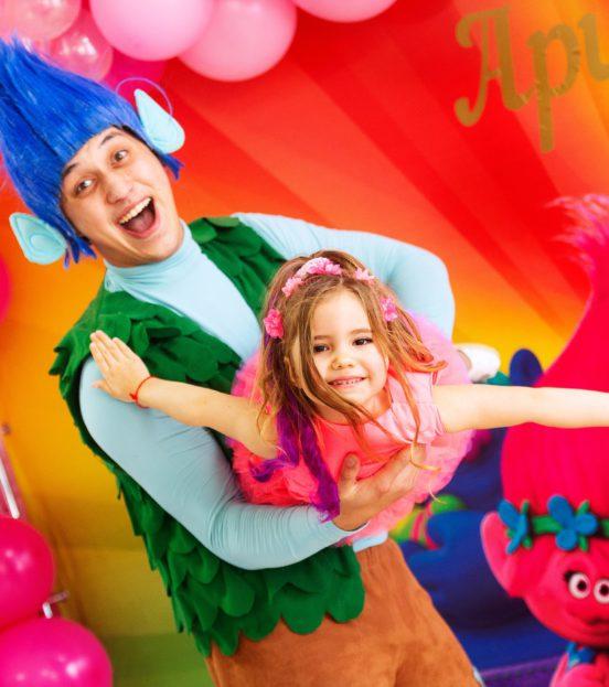 Аниматор Розочка или Цветан Тролли на детский праздник
