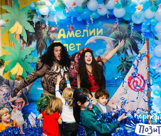 Моана и Мауи на детский праздник в Уфе